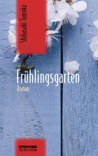 cover fruehlingsgarten