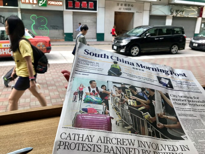 Hk-Newspaper (2)